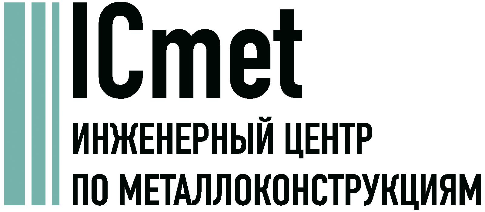 Проектирование металлоконструкций в Волгограде